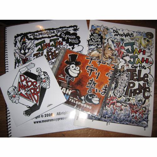 画像1: Dr.Maddvibe CDセット JAH JAH ON THE TeLePHONE 日本語和訳付き