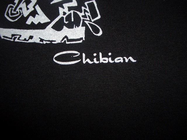 画像5: Dr.Maddvibe×Chibian Tシャツ AGE ブラック ★アンジェロムーア FISHBONE