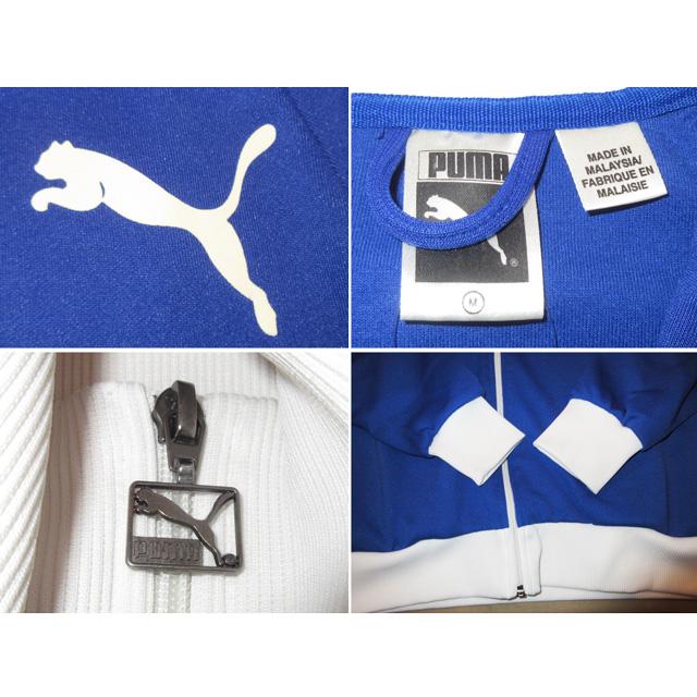 画像4: 古着 PUMA プーマ ジャージ ブルゾン BLUE/WHT 00's /151006