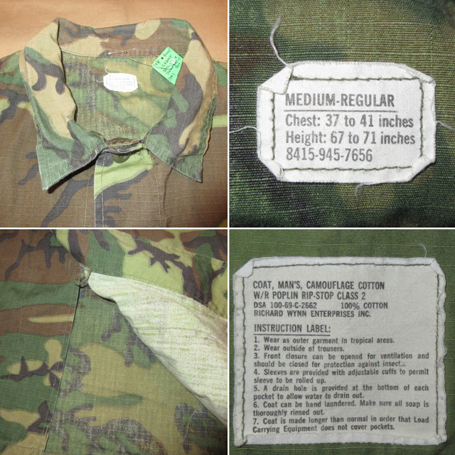 画像4: 古着 US ARMY アメリカ軍 ミリタリー ERDL ジャングルファティーグ ジャケット リーフカモ 60's /161117