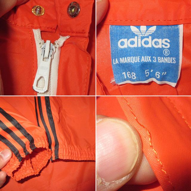 画像5: 古着 adidas アディダス ユーロ物 ナイロン ウインドブレーカー パーカ ジャケット ORG 70's / 170404