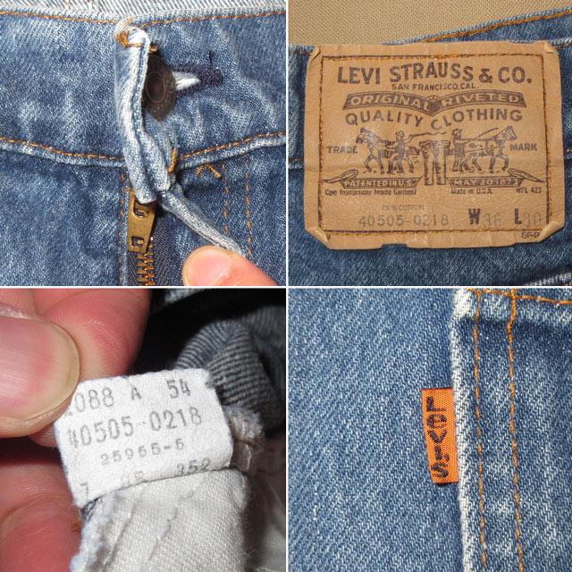 画像4: 古着 Levi's 505 リーバイス オレンジタブ USA製 デニム ジーンズ BLUE 80's /170608