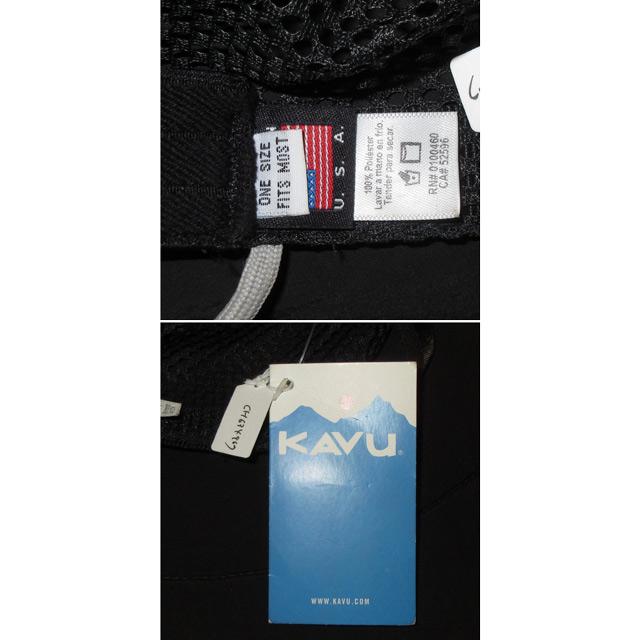 画像4: 新品 KAVU カブー chillba チルバ ハット HAT アウトドア BLUE/ORG USA製 00's / 170615