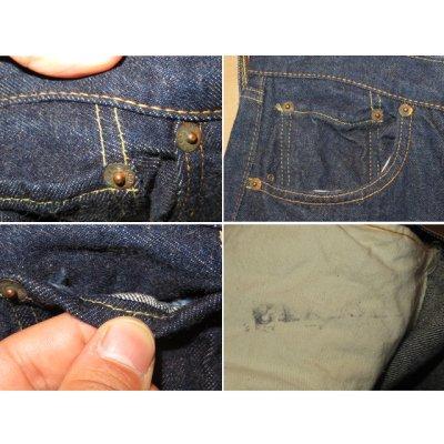 画像1: 【過去に販売した商品です】古着 LEVI'S リーバイス 501-501 ダブルネーム ビッグE ウエストシングル ジーンズ デニムパンツ 濃紺 ヴィンテージ 60's /140423