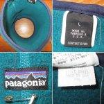 画像3: 古着 patagonia パタゴニア フリース ネックゲーター ネックウォーマー GRN USA製 90's / 160115 (3)