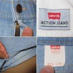 画像3: 古着 Levi's リーバイス ACTION JEANS アクションジーンズ ストレッチ カットオフデニム ショートパンツ ショーツ BLUE 90's / 170629 (3)