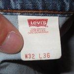 画像7: 古着 90's Levi's 519 リーバイス カットオフ デニム ショートパンツ BLUE made in USA  / 180531 (7)