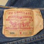 画像4: 古着 90's Levi's リーバイス 501 デニムパンツ ジーンズ made in USA 濃紺 NVY /190211 (4)