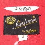 画像7: 古着 50's KING LOUIE キングルイ チェーンステッチ刺繍 レーヨン ボーリングシャツ RED / 190728 (7)