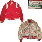画像1: 古着 50's Supreme by SPORTWEAR リバーシブル スタジャン USA製 RED×SIL / 200126 (1)