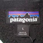 画像4: 古着 00's patagonia パタゴニア ベターセーター フリース BLK / 200128 (4)