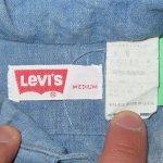 画像3: 古着 70's Levi's リーバイス コットン100% 刺繍 シャンブレーシャツ BLUE / 200405 (3)