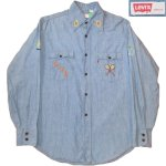 画像1: 古着 70's Levi's リーバイス コットン100% 刺繍 シャンブレーシャツ BLUE / 200405 (1)