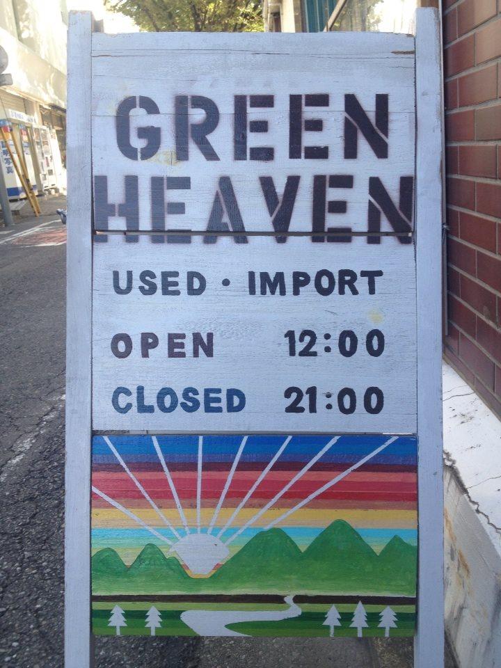 古着屋GREEN HEAVEN