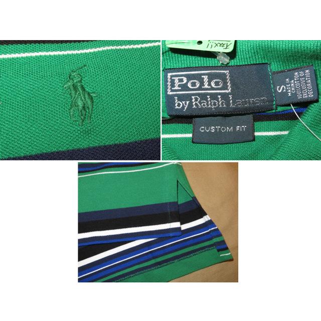 画像4: 新品 Ralph Lauren ラルフローレン 鹿の子 ボーダー ポロシャツ GRN 00's/130627