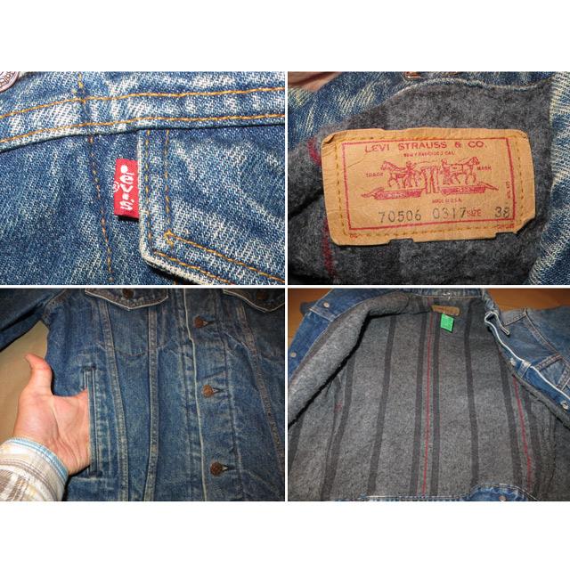 画像4: 古着 Levi's リーバイス 70506 ブランケット付き デニムジャケット Gジャン USA製 80's / 150212