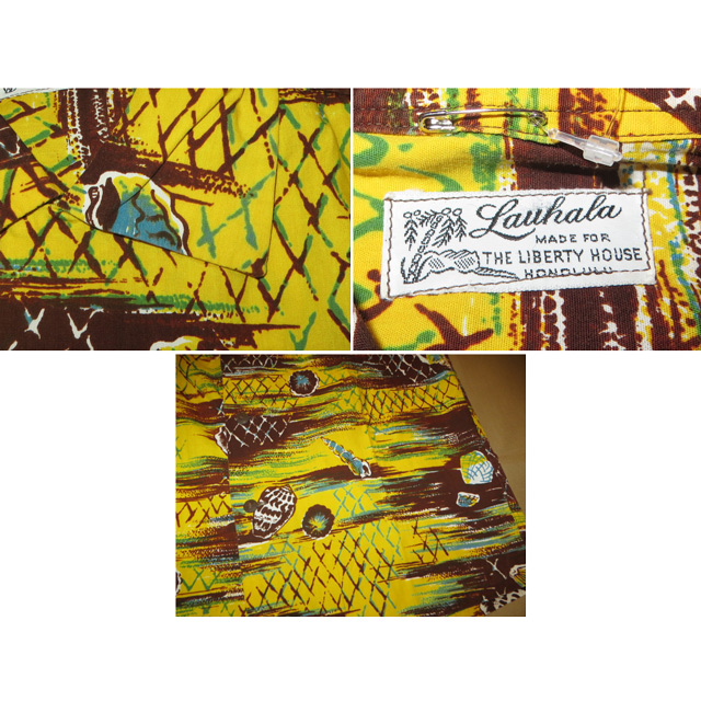 画像4: 古着 Lauhala LIBERTY HOUSE ハワイアン アロハシャツ YEL/BRW ハワイ製 60's /150613