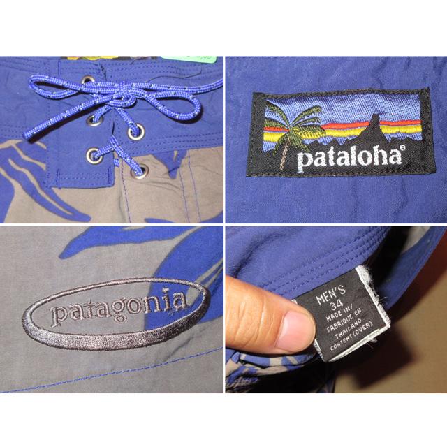 画像4: 古着 pataloha パタロハ patagonia パタゴニア ボード サーフショーツ ショートパンツ PUP/OLV 00's / 150811