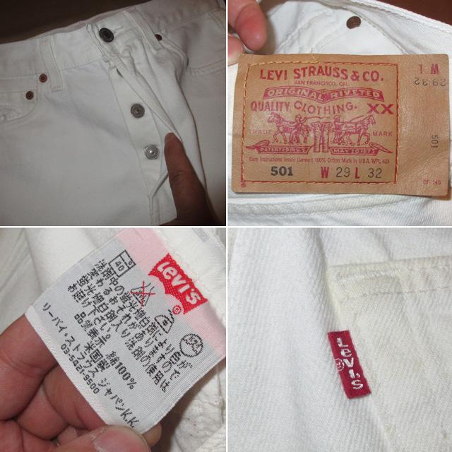 画像4: 古着 USA製 Levi's 501 リーバイス クラッシュ ホワイト ジーンズ デニムパンツ WHT 90's /160606