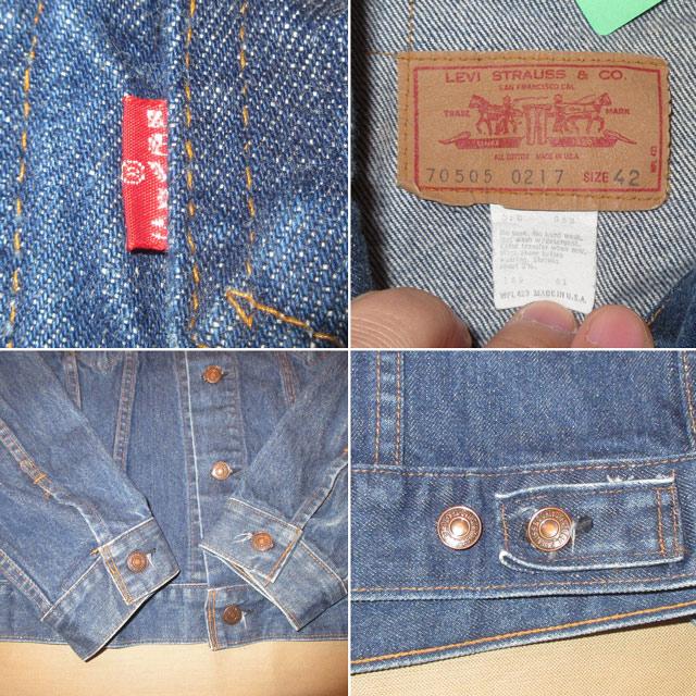 画像4: 古着 LevI's 70505 リーバイス デニム ジャケット Gジャン USA製 濃い目 80's / 161031