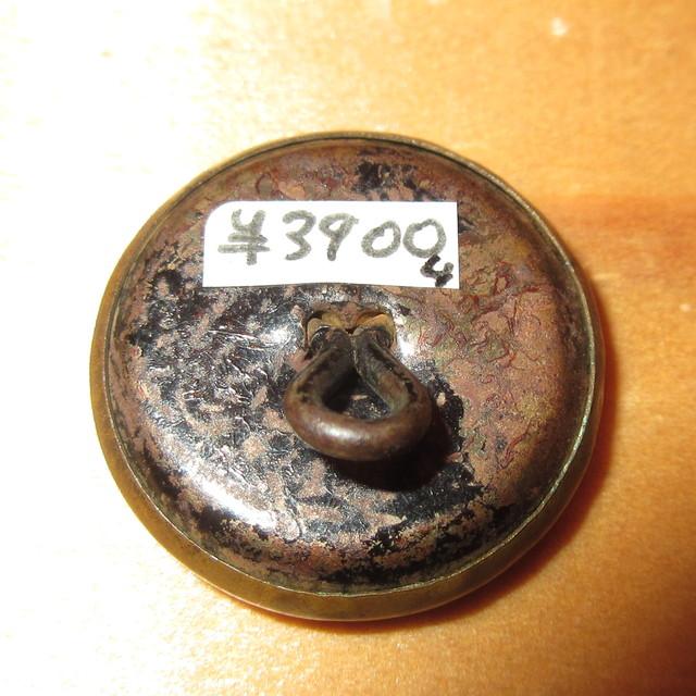 画像3: 古着 CARHARTT カーハート チェンジボタン 4 ワークブランド ヴィンテージ アンティーク 40's / 170407