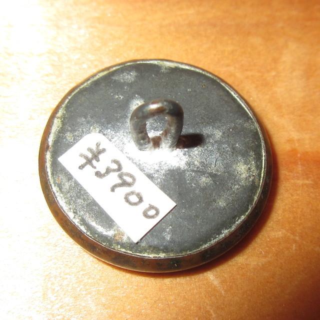 画像3: 古着 COAST GUARD コーストガード ミリタリー US軍物 チェンジボタン ヴィンテージ アンティーク 40's / 170407