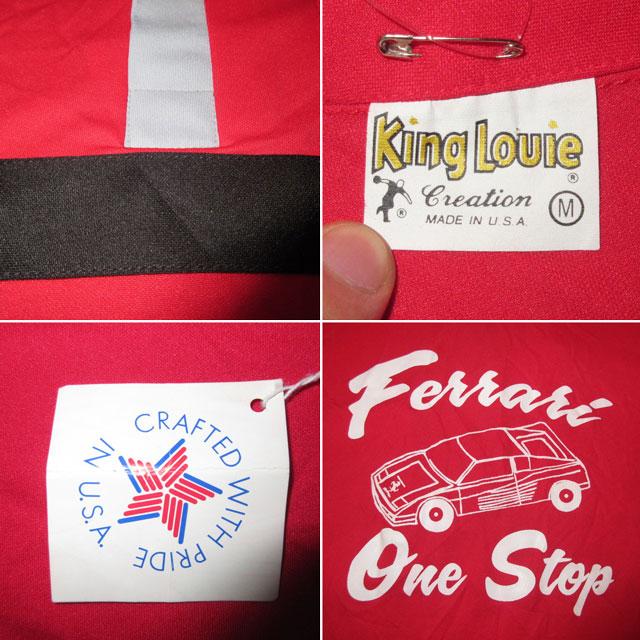 画像4: デッドストック 新品 KING LOUIE キングルイ プルオーバー ポロ ボーリングシャツ 半袖シャツ USA製 RED 70's / 170719